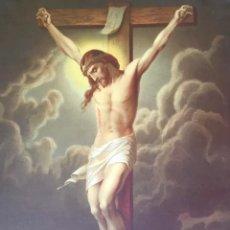 Varios objetos de Arte: ILUSTRACIÓN DE JESUCRISTO CRUCIFICADO. RELIGIÓN. (46 X 35,2 CM). Lote 222556226