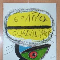 Arte: REVISTA MENSUAL DE ARTE GUADALIMAR. Nº 59 MAYO 1981. 6º AÑO. Lote 222978196