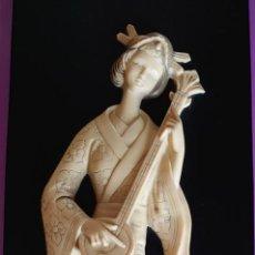 Varios objetos de Arte: CUADRO GEISHA MARFIL TALLADO. Lote 253064665