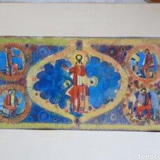 Arte: FRONTAL ROMANICO DE ALTAR. PINTURA SOBRE PAPEL. 50X25CM. FIRMADO S.ESTRANY. Lote 234465240