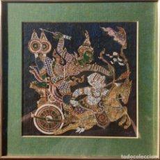 Varios objetos de Arte: ARTE TAILANDÉS. Lote 235488135