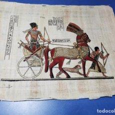 Varios objetos de Arte: REPRODUCCION DE PAPIRO EGIPCIO. Lote 236209085