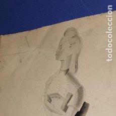 Varios objetos de Arte: ANTIGUO DIBUJO AÑOS 30-40. Lote 236240575