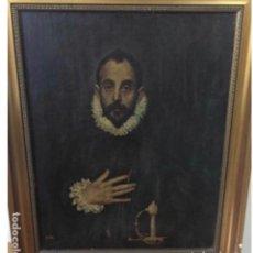 Varios objetos de Arte: CUADRO NO ES OLEO. Lote 236912305