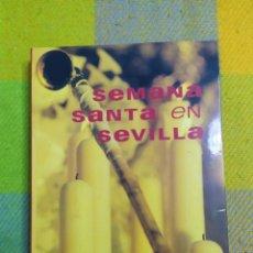 Varios objetos de Arte: 1992. GUÍA DE LA SEMANA SANTA EN SEVILLA.. Lote 237411785