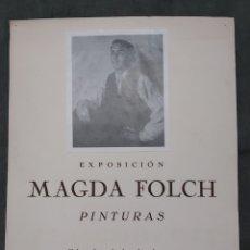 Arte: CARTEL EXPOSICIÓN MAGDA FOLCH. SALA ROVIRA 1949. Lote 238484430