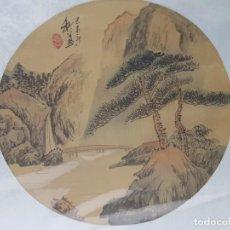 Varios objetos de Arte: LAMINA SEDA ENMARCADA DE ESTAMPACION CHINA SELLADA. Lote 238805215