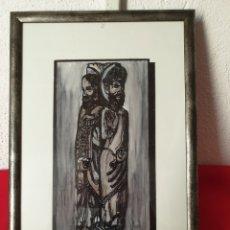 Varios objetos de Arte: ANTIGUO CUADRO MOTIVO RELIGIOSO. Lote 243400480