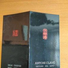 Varios objetos de Arte: ANTONI CLAVÉ RETORN DEL JAPÓ, DÍPTICO EXPOSICIÓN SALA GASPAR BARCELONA 1987. Lote 243584010
