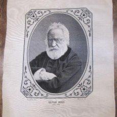 Varios objetos de Arte: TEJIDO JACQUARD. RETRATO DE VICTOR HUGO 1802-1885. CARQUILLAT, SAINT-ÉTIENNE. DIBUJO DESCROIX 26X21. Lote 252525925