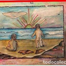 Varios objetos de Arte: LIENZO: NIÑOS EN LA PLAYA, OBRA DE JULIO SERRANO Y JJ SANTOS. 2004 Y 2020. Lote 260310045
