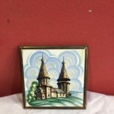 Varios objetos de Arte: EL ARTE RUSO . BERIOZKA . ANTIGUA BALDOSA PINTADA . VER FOTOS. Lote 263237440