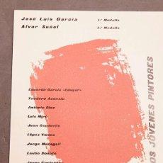 Varios objetos de Arte: PREMIOS JOVENES PINTORES - 1958 - GALERÍA JARDIN, BARCELONA. Lote 263629895