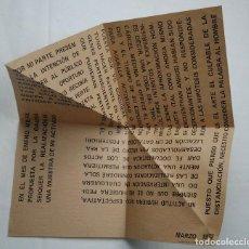 Varios objetos de Arte: VALCÁRCEL MEDINA. PLEGADO. GALERÍA SEIQUER, MADRID, MARZO 1973. Lote 265801389