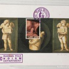 Varios objetos de Arte: BULATOV. ARTE POSTAL. MAIL ART.. Lote 265999958