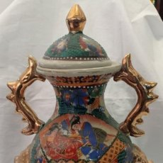 Varios objetos de Arte: JARRON DOBLE ASA CON TAPA CHINO. Lote 267425909