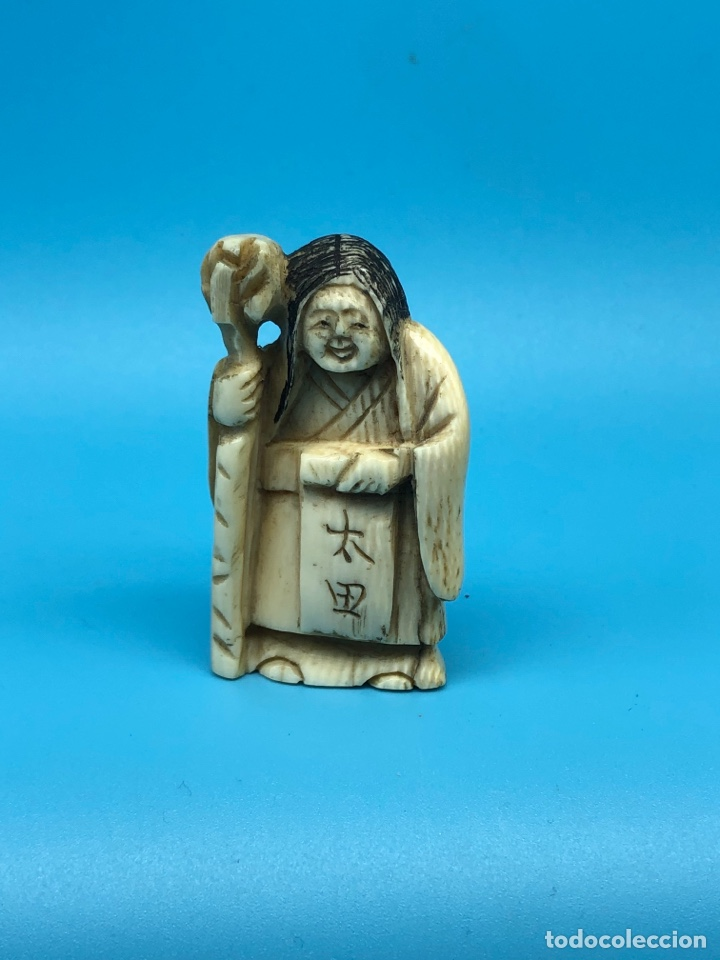 ANTIGUO PEQUEÑO BOTÓN NETSUKE OKIMONO CHINA JAPÓN (Arte - Varios Objetos de Arte)