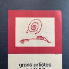 Varios objetos de Arte: CARTEL LITOGRÁFICO GRANS ARTISTAS DEL SIGLO XX DIBUJO MAX ERNST GALERÍA DALLA. Lote 269087628
