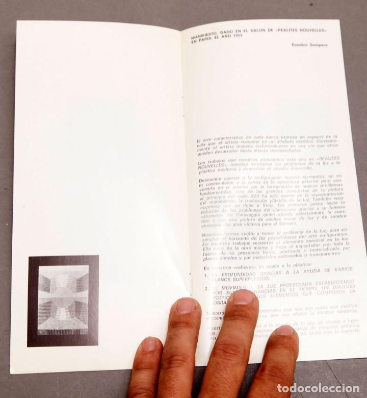 Varios objetos de Arte: EUSEBIO SEMPERE - OBRA GRÁFICA Y GOUACHES - GALERIA EUDE - 1976 - Foto 4 - 274798888