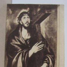 Art: AURELIANO DE BERUETE, POSTAL DE EL GRECO, FIRMADA Y FECHADA MADRID 1903. 14 X 8 CM. RECORTADA???. Lote 275224713