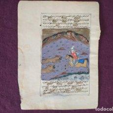 Art: S. XVIII, ANTIGUO MANUSCRITO, MINIATURA PERSA, PARTE DE LIBRO DE POEMAS, DIBUJADO E ILUMINADO A MANO. Lote 275686528