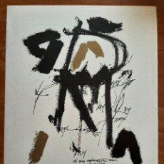 Art: EXPRESIÓN GRÁFICA DE LA OBRA HOMENATGE A RENÉ MÍTRAS DE MODEST CUIXART. Lote 276094348