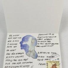 Varios objetos de Arte: HEAD ABOVE WATER - TOGUO , BARTHÉLÉMY - LIMITADO Y FIRMADO POR EL ARTISTA. Lote 288562828
