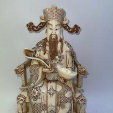 Varios objetos de Arte: FIGURA ORIENTAL DE HUESO TALLADO. S.XX.. Lote 296684648