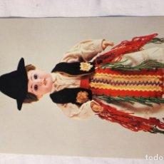Vestidos Muñeca Española Clásica: POSTAL MUÑECAS CON TRAJES ANTIGUOS PORTUGAL. Lote 236830405