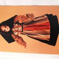 Vestidos Muñeca Española Clásica: POSTAL MUÑECAS CON TRAJES ANTIGUOS PORTUGAL. Lote 236830500