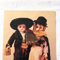 Vestidos Muñeca Española Clásica: POSTAL MUÑECAS CON TRAJES ANTIGUOS PORTUGAL. Lote 236830575