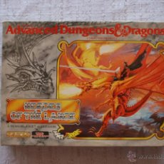 Videojuegos y Consolas: AD&D HEROES OF THE LANCE COMMODORE AMIGA COMPLETO VERSION ESPAÑOLA. Lote 44931650
