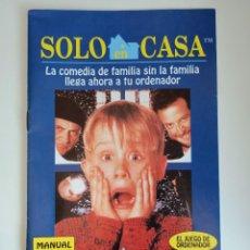 Videojuegos y Consolas: MANUAL JUEGO SOLO EN CASA. Lote 247495005
