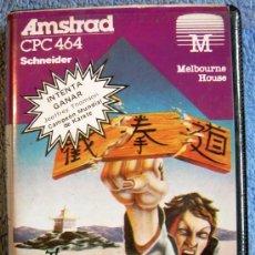 Videojuegos y Consolas: JUEGO AMSTRAD. THE WAY OF THE EXPLODING FIST. CASETTE DE ERBE.. Lote 36940926