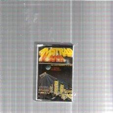Videojuegos y Consolas: AMSTRAD ARMADA CONTRAATACA. Lote 52439964