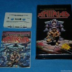 Videojuegos y Consolas: JUEGO LA ARMADURA SAGRADA DE ANTIRIAD. Lote 58286524
