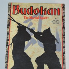 Videojuegos y Consolas: BUDOKAN (AMSTRAD DISCO) (DRO SOFT). EDICION ESPAÑOLA.. Lote 98611423