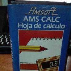 Videojuegos y Consolas: AMS HOJA DE CALCULO AMSTRAD EDICIÓN ESTUCHE. Lote 101018060