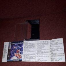 Jeux Vidéo et Consoles: GAME OVER DE DINAMIC PARA AMSTRAD. Lote 130932972