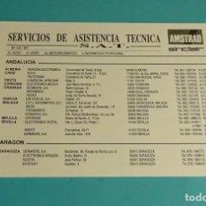 Videojuegos y Consolas: DÍPTICO SERVICIOS DE ASISTENCIA TÉCNICA AMSTRAD. Lote 172131714
