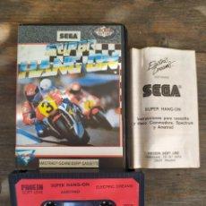 Videojuegos y Consolas: SUPER HANG ON . JUEGO AMSTRAD. Lote 194212983