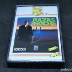 Videojuegos y Consolas: CASETE VIDEOJUEGO AMSTRAD - RAZAS DE NOCHE NIGHT BREED - 1990 ERBE. Lote 194741612