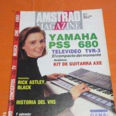 Videojuegos y Consolas: REVISTA AMSTRAD MAGAZINE NUMERO 3 AÑO 1989 - LA GUARDIA MIL CALLES LLEVAN HACIA TI RICK ASTLEY. Lote 195886062