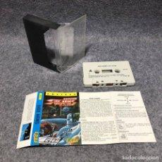 Videojuegos y Consolas: SIDE ARMS AMSTRAD CPC. Lote 206293035