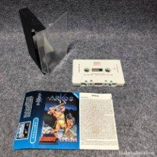 Videojuegos y Consolas: ARKOS AMSTRAD CPC. Lote 206293048