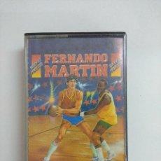 Videojuegos y Consolas: CASETE AMSTRAD/FERNANDO MARTIN.. Lote 221638397
