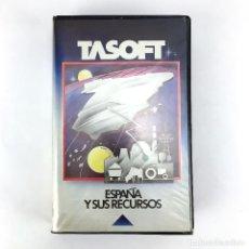 Videojuegos y Consolas: ESPAÑA Y SUS RECURSOS TASOFT SPEN 1986 DISKETTE PROGRAMA PARA ORDENADOR AMSTRAD DISK CPC 6128 DISCO. Lote 228811820