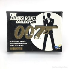 Videojuegos y Consolas: JAMES BOND COLECCION DRO SOFT LA ESPIA PANORAMA VIVE Y DEJA MORIR 007 DISKETTE AMSTRAD CPC 664 DISCO. Lote 230845470