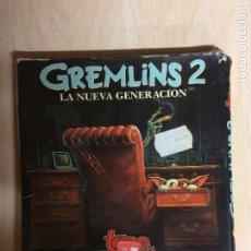 Videojuegos y Consolas: GREMLINS 2 II AMSTRAD DISCO. Lote 257294810