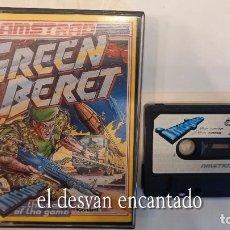 Videojuegos y Consolas: GREEN BERET. ANTIGUO JUEGO AMSTRAD. Lote 294810878